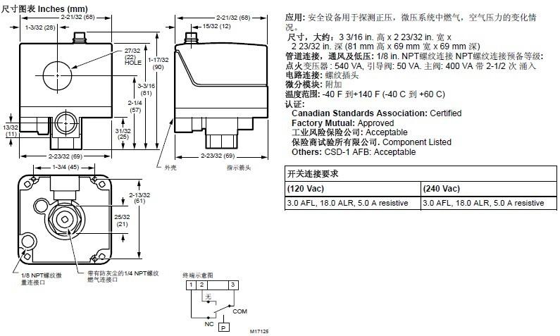 c6097a2410-霍尼韦尔压力开关-深圳永宏光官网