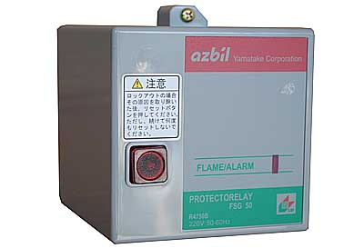 Azbil/Yamatake gas program controller
