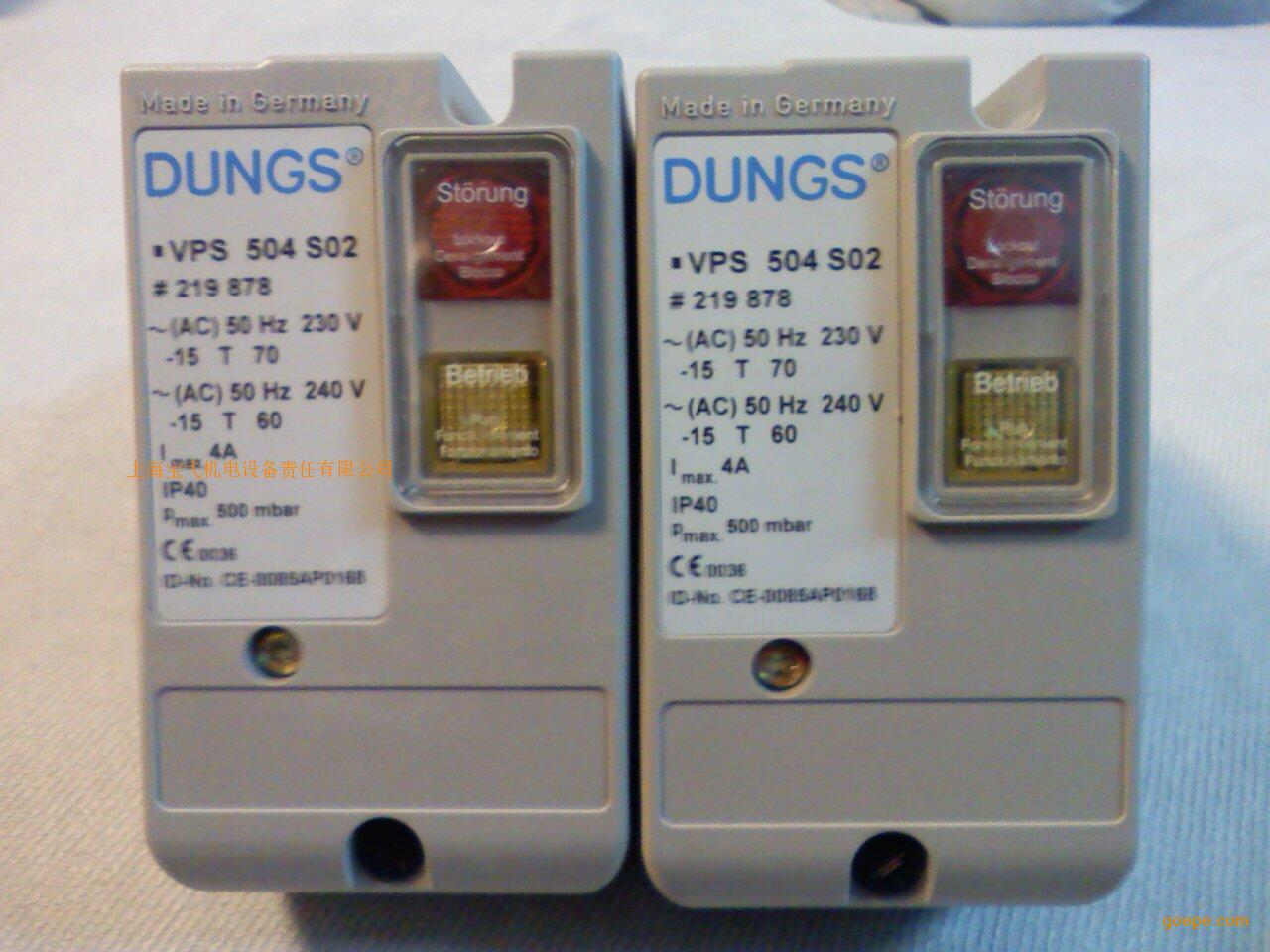 DUNGS gas leak detector